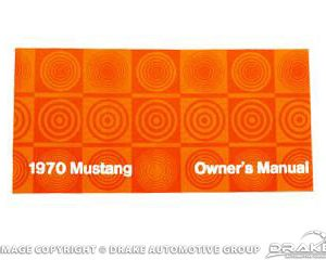 1970 Owners Manual
