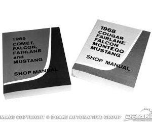 1964 Shop Manual