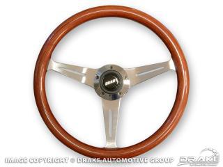 65-73 Grant Mahogany Signature Steering Wheel