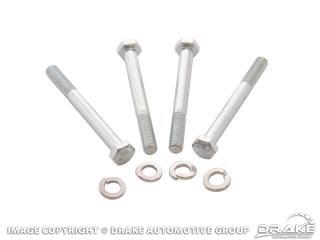 """2.25"""" Fan spacer bolt kit"""