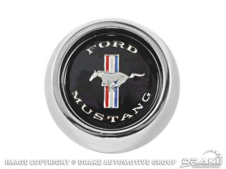 Repacement horn button for Grant 966