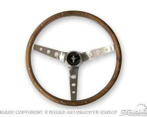 "13 1/2"" Wood Steering Wheel"