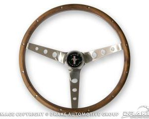 "15"" Grant Wood Steering Wheel"