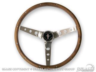 """15"""" Grant Wood Steering Wheel"""