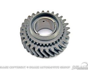 4 Speed Toploader Part (2nd gear, 28 teeth)
