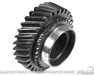 4 Speed Toploader Part (2nd gear, 31 teeth)