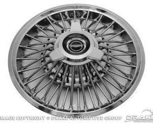 65-67 Wire Spoke wheel hubcap only