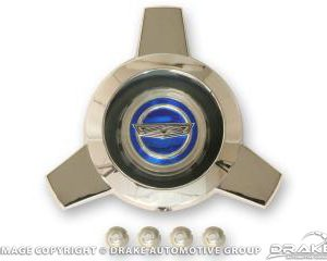 65-66 Wire Spoke Center Cap Only (Blue center)