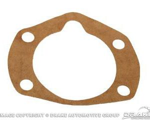 Backing Plate Axle Gasket (Outer)