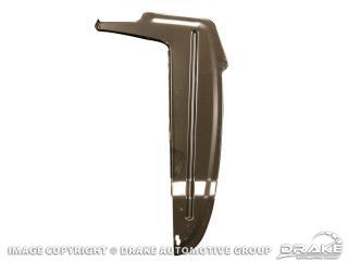 65-66 Standard Splash Shields (Right Rear)