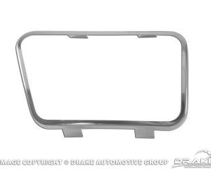 65-68 Clutch Pedal Pad Trim (Stainless)