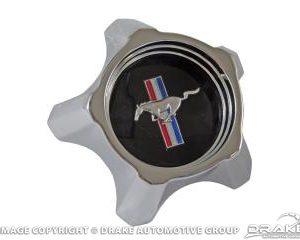 1967 Styled Steel Hub Cap (Black)