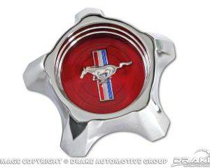 1967 Styled Steel Hub Cap (Red)