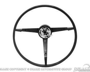 1966 Standard Steering Wheel (Parchment)