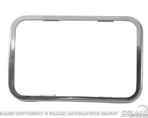 69-73 Clutch Pedal Pad Trim (Stainless)