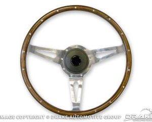 65-73 Shelby Style Genuine Wood & Aluminum Steering Wheel