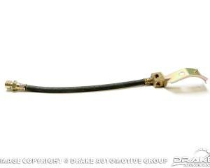 1968-69 Mustang Rear Brake Hose (Boss 302/429 & 428CJ)