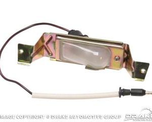 71-73 Rear Bumper Licence Lamp