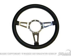 """Corso Feroce 14"""" Black Leather Steering Wheel 9 Hole"""